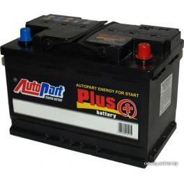 Аккумулятор AutoPart AP722 R+ (72 Ah 680A)